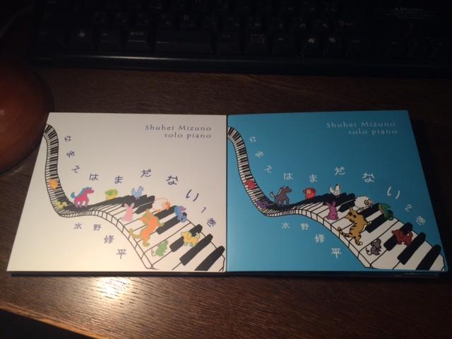 Jazz_cd
