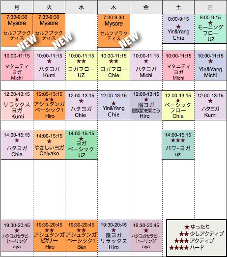 201511_01_2