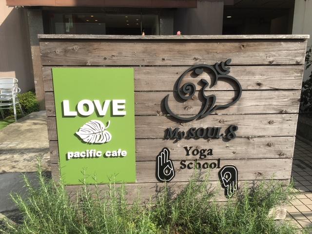 Love_cafe
